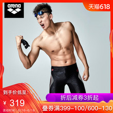 Area Arena 2009 Men's Five Points and Knee Swimming Trousers Professional High Elasticity Water Swimming Suit Fast Drying and Chlorine Resistant Swimming Suit