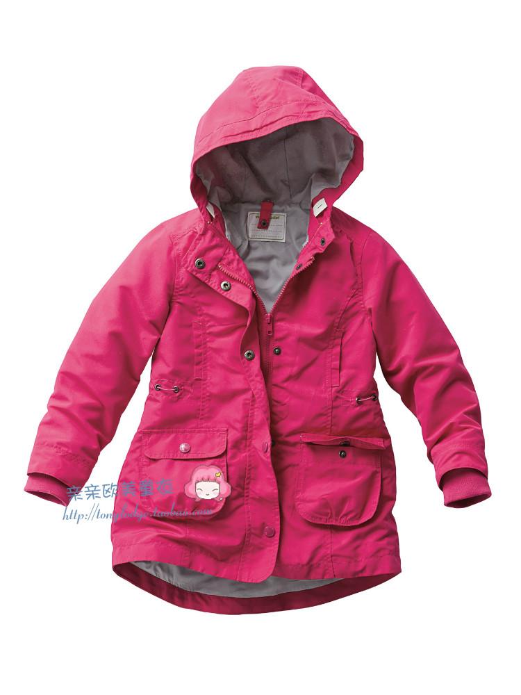Верхняя Детская Одежда Дешево С Доставкой