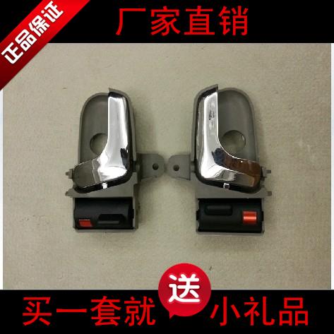 автомобильные дверные ручки Hgjggh  ABS автомобильные дверные ручки toyota 15 abs 09 14