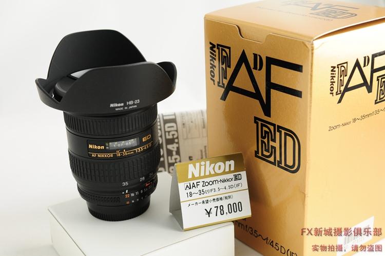 SLR объектив B03, бывший в употреблении, 97-99 новый Nikon линзы Nikon Широкоугольный af 18-35 3.5-4.5 d Серебряный 18-35 мм