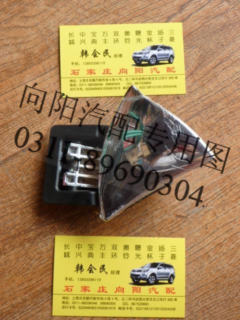автомобильные дверные ручки Shuanghuan auto noble