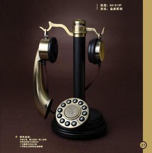 Проводной и DECT-телефон Paramount 1916f проводной и dect телефон philips td 2816d td 2816d