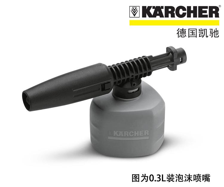 шланг для мойки Karcher  0.3L шланг для мойки karcher 10