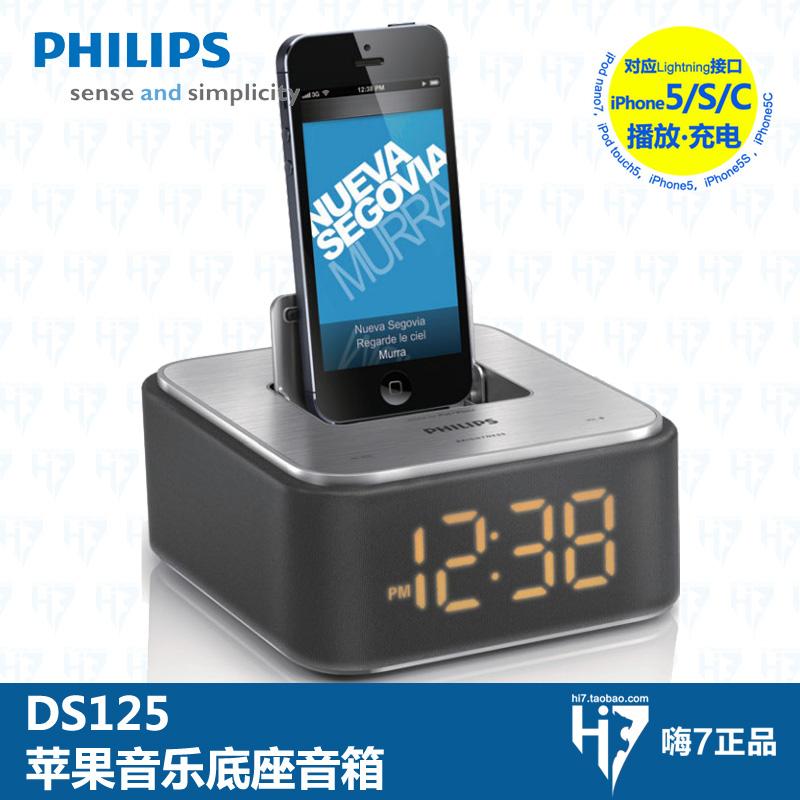 Apple портативная колонка Philips DS125 Iphone5s/5c/5/6