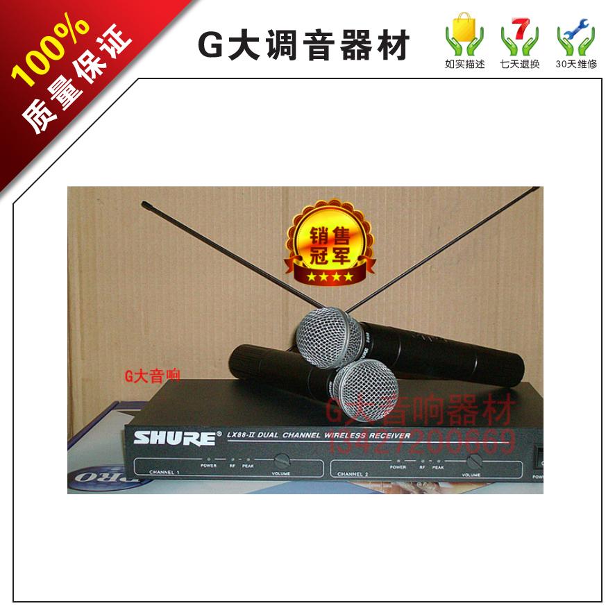 Микрофон Shure LX88-II KTV/OK shure 44a8035