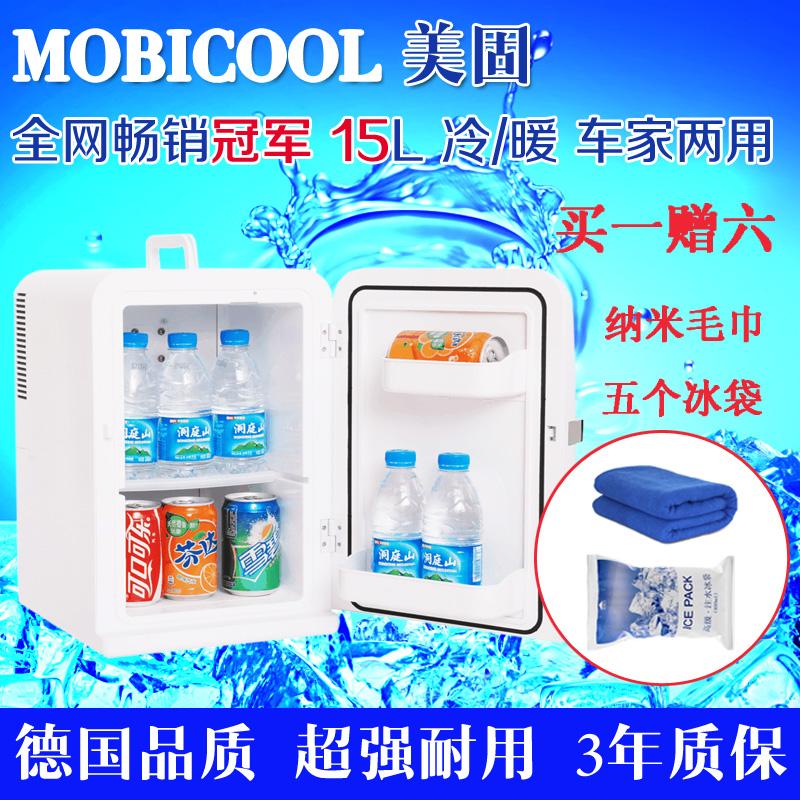 Автомобильный холодильник Waeco  F15 автомобильный холодильник электрогазовый unicool deluxe – 42l