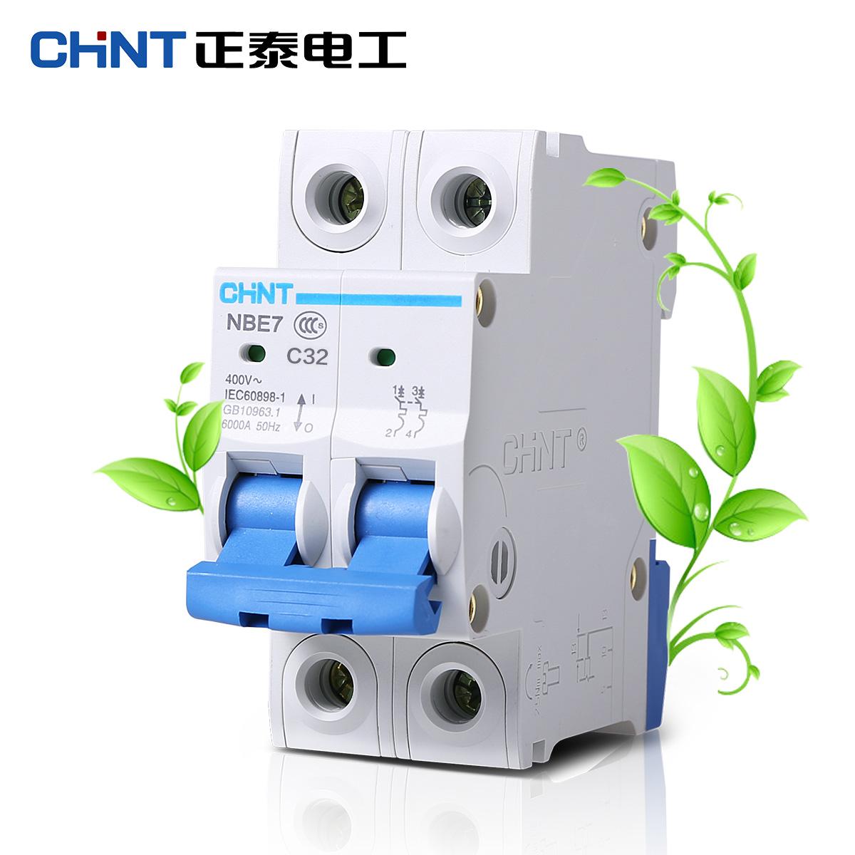 Автоматический выключатель Chnt 2P 32A C32 автоматический выключатель sh202l 2p 20а с 4 5ка
