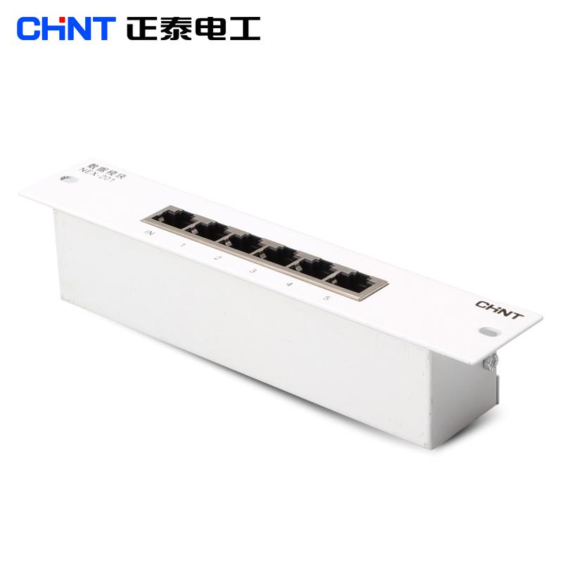 Слаботочный распределительный щит Chnt  NEX-201