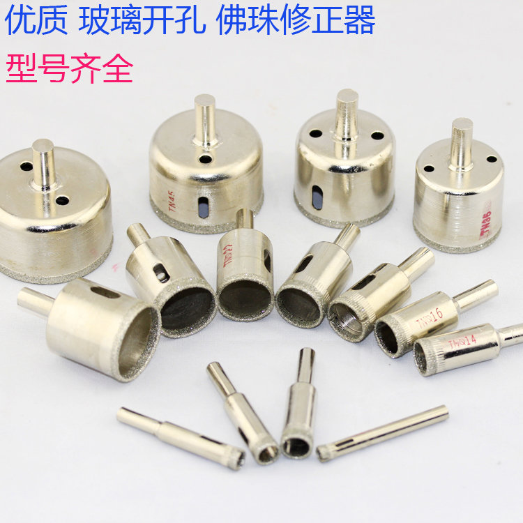 Сверло Yida engraving tools 55-160mm 1pc 1 2 7 8 woodworking cutter cnc engraving tools cutting the wood router bits 1 2 shk