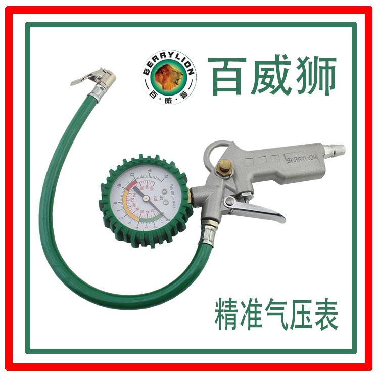 Инструмент для ремонта шин Berry lion клей активатор для ремонта шин done deal dd 0365