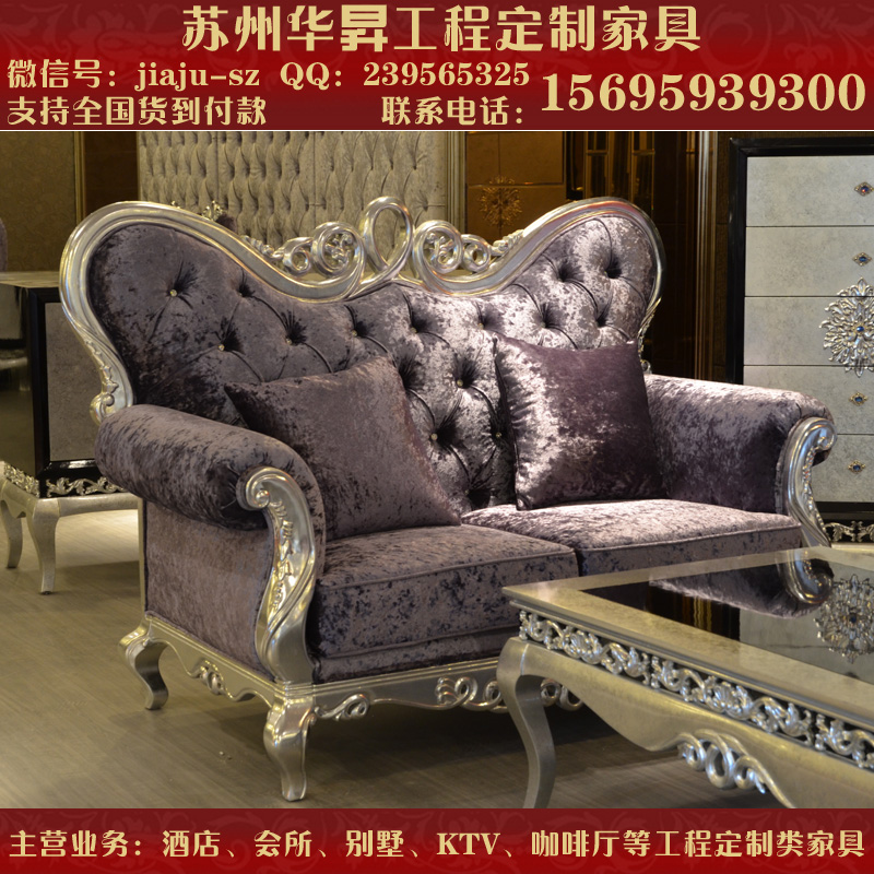Диван из массива дерева China furniture KTV blue bar chairs furniture shop ktv music art museum teaching stools free shipping furniture retail wholesale household chair
