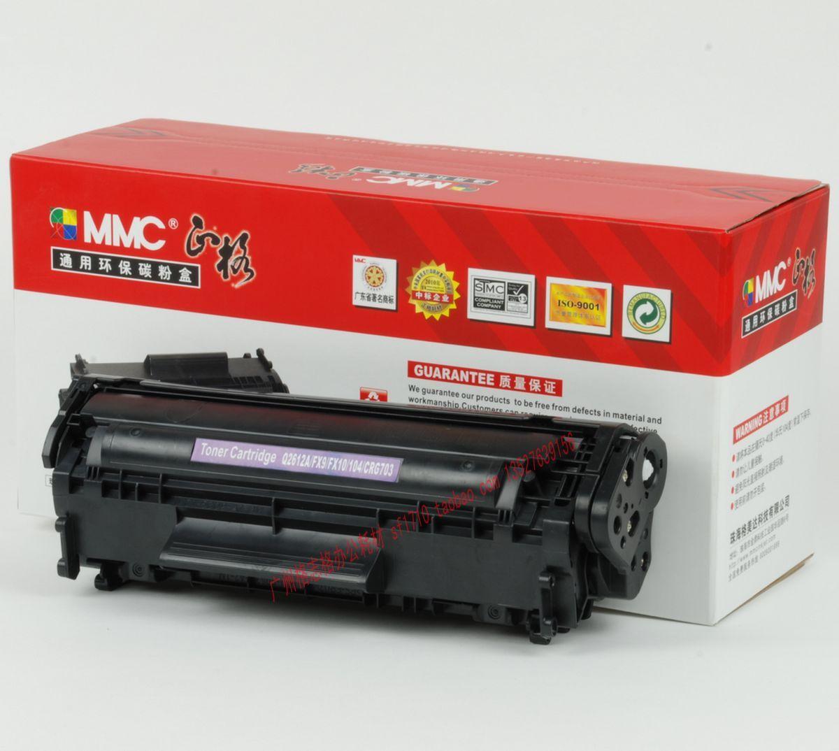 Тонер-картридж MMC Hp GT-C2612A 12A 1020 1319 M1005 1010 ролик захвата бумаги hp 1010