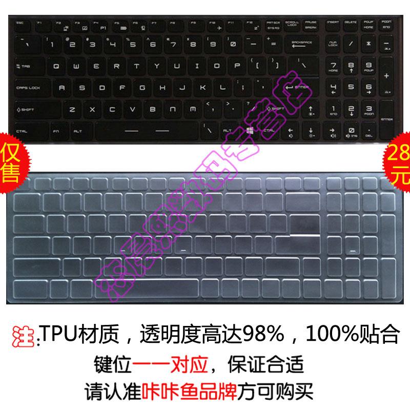 Защитная пленка для клавиатуры Kakay c531/52 UX7-LH01 4700HQ GTX765M TPU защитная пленка для клавиатуры beex a10 tpu