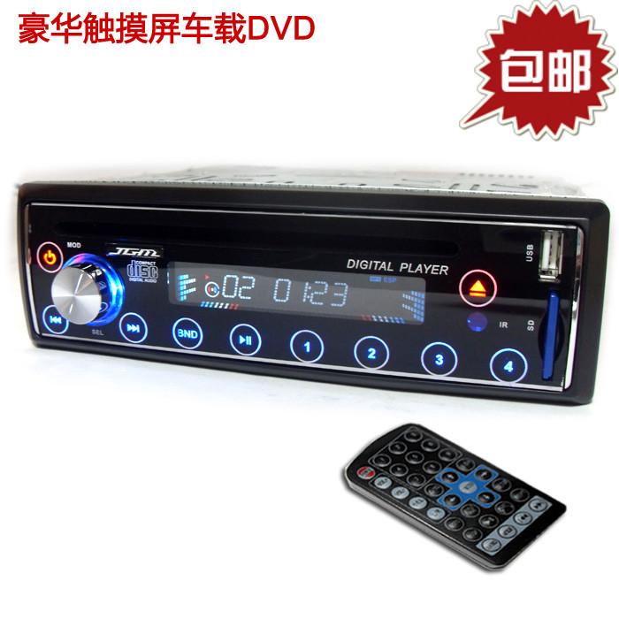 FM модулятор OTHER  DVD/CD MP4/MP3 12V24 автомобильный dvd плеер dvd 6 dvd cd mp3 mp4 color