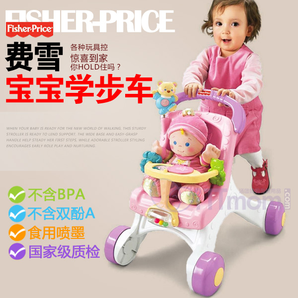 Ходунки Fisher/price  Fisher Price детская пирамидка fisher price k7166 fisher price