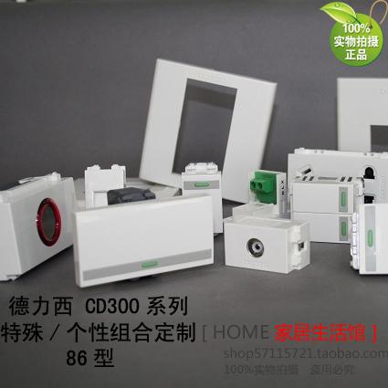 Выключатель Delixi  CD300 86