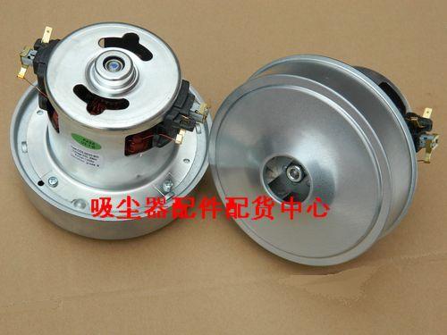 Аксессуары для пылесоса Sanyo  BSC-1250A 1200W аксессуары для пылесоса sanyo bsc 1400a bsc wd80 bsc wd90