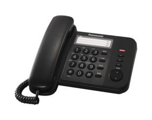 Проводной и DECT-телефон Panasonic  KX-TS528 528 panasonic kx tg8061 rub dect телефон