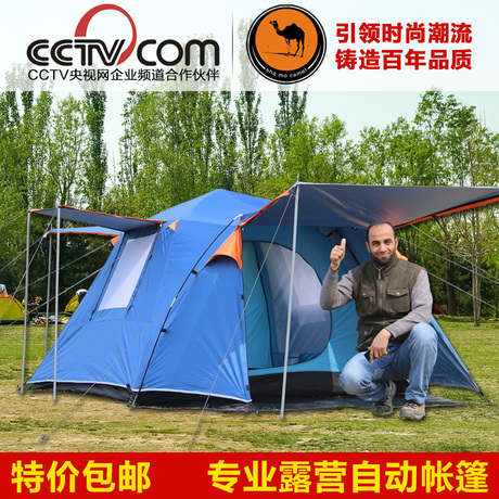 Палатки кемпинговые, горные Camel 088