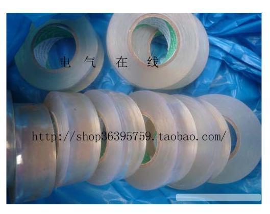 Другие Прозрачный цвет с прозрачной ПВХ ленты прозрачный Электроизоляционные ленты изоленты завернутый с 10 томов