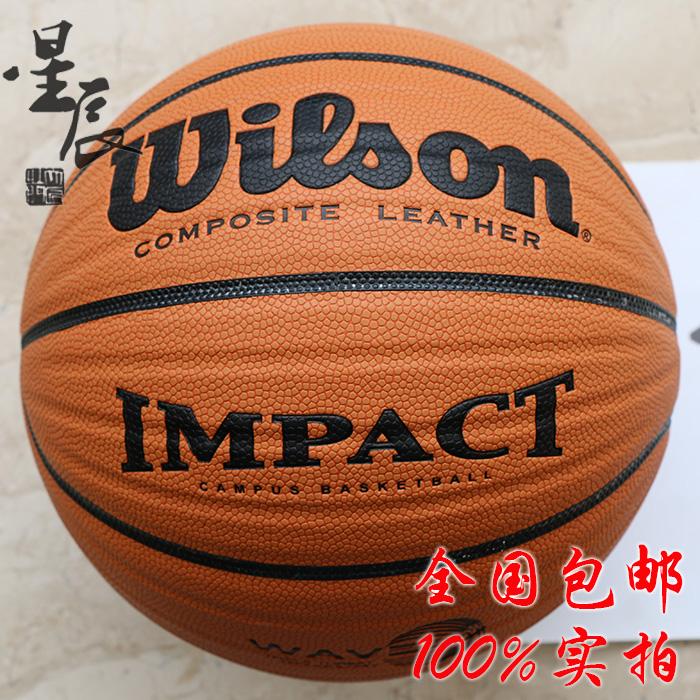 Баскетбольный мяч Wilson wb304v NCAA PU wilson мяч ncaa replica 7