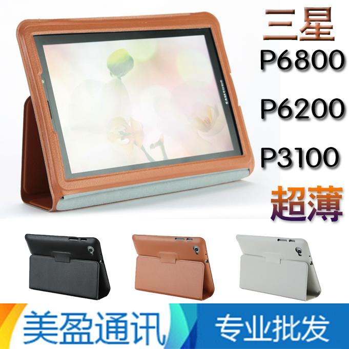 Чехол для планшета My  P6200/P3100 P6800 P6810 аккумулятор для мобильных телефонов samsung p3100 p6200 p3110 p3100 sp4960c3b