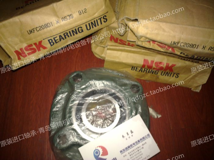 Подшипник сферический шариковый Nsk bearings NSK UKFC208D1 1pcs mochu 7010 7010c 7010c p5 50x80x16 angular contact bearings spindle bearings cnc abec 5