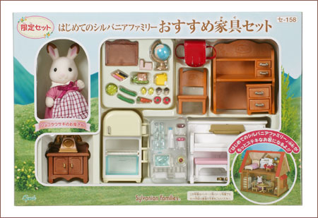 Детский игровой набор Sembe child family 17048 Sylvanian Family child