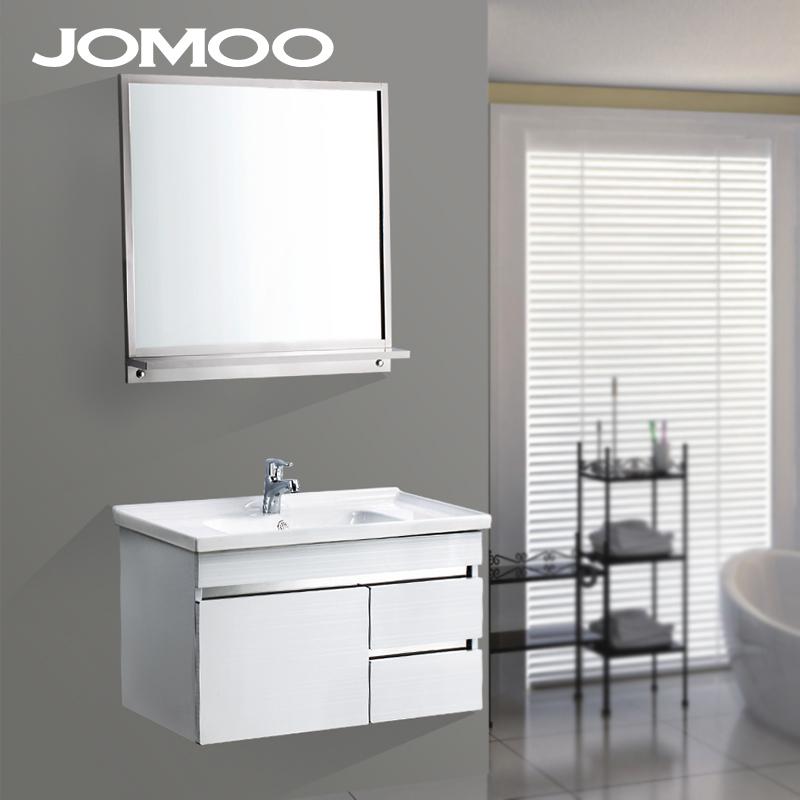 JOMOO 九牧 卫浴柜 洗脸盆 悬挂浴室柜组合 A2138