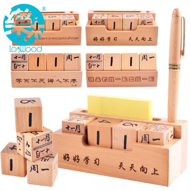 Перекидной календарь Logwood TL/816 DIY