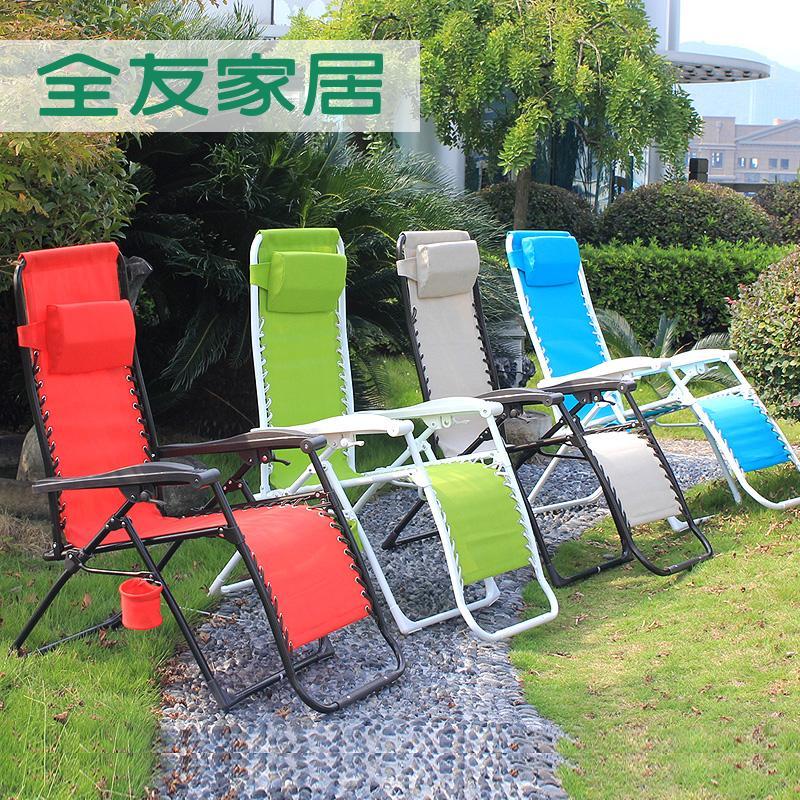全友家居多用途成人休闲折叠椅