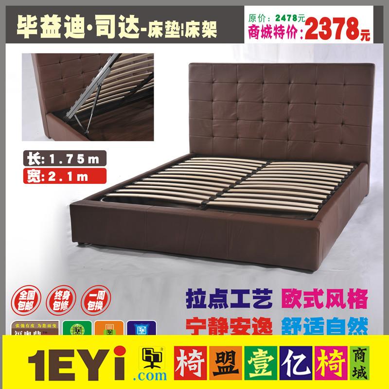 каркас кровати каркас кровати