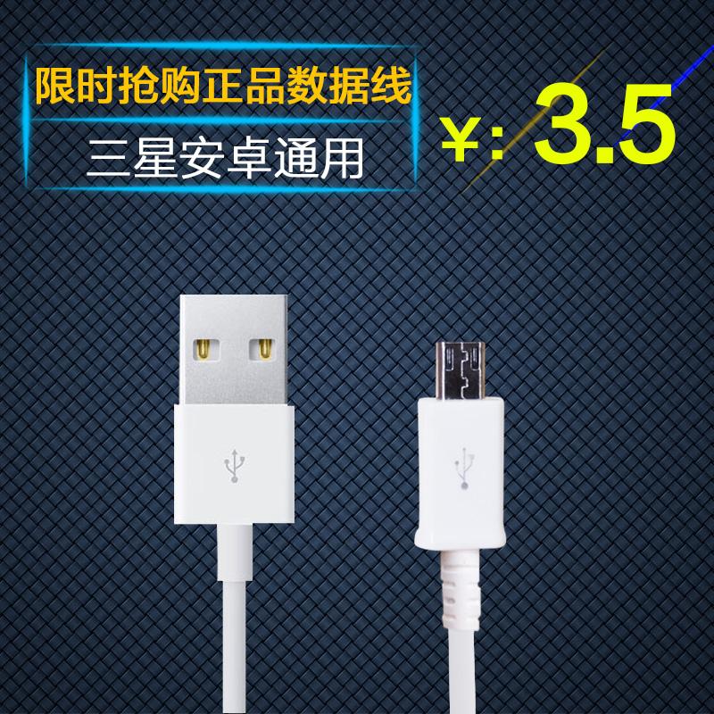 Автомобильная электрика Any E line  0.8 Usb S4 I9300