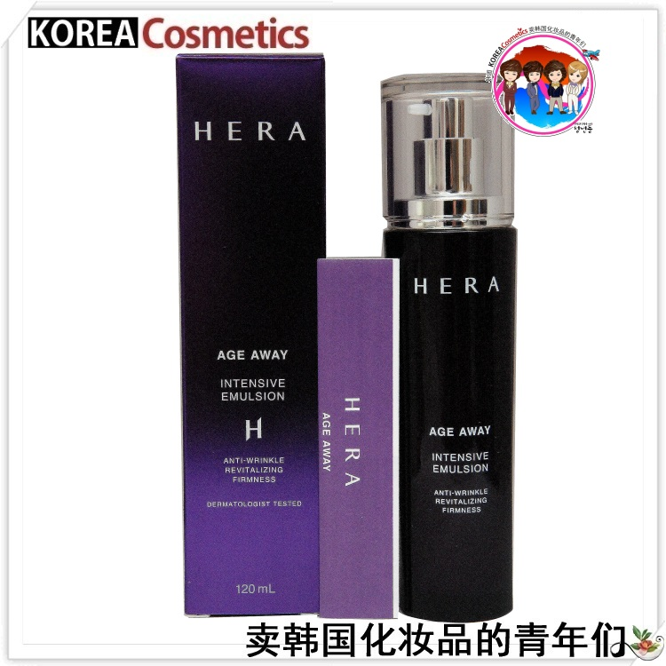Hola  HERA/age Away 120ml happy talk – confessions of a tv journalist