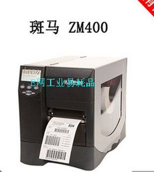 Машинка для печати штрих кодов ZEBRA ZM400 203dpi zebra полуботинки