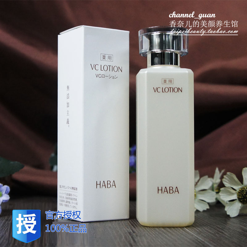 Лосьон/лосьон HABA 180ML VC лосьон лосьон the sampar sampar 100ml