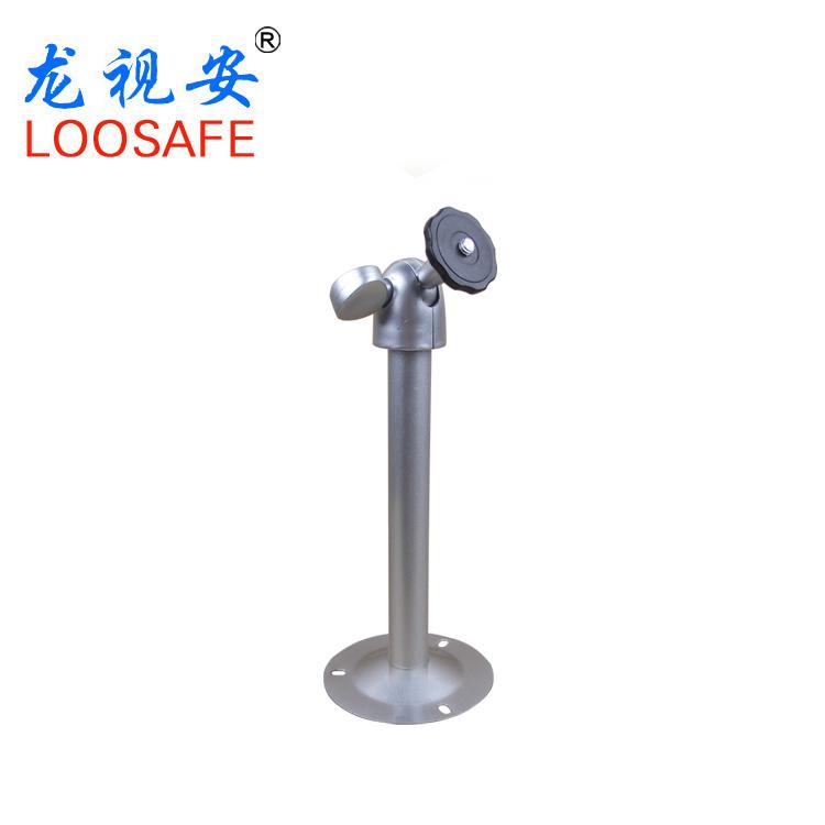 Комплектующие для сигнализации Loosafe  05