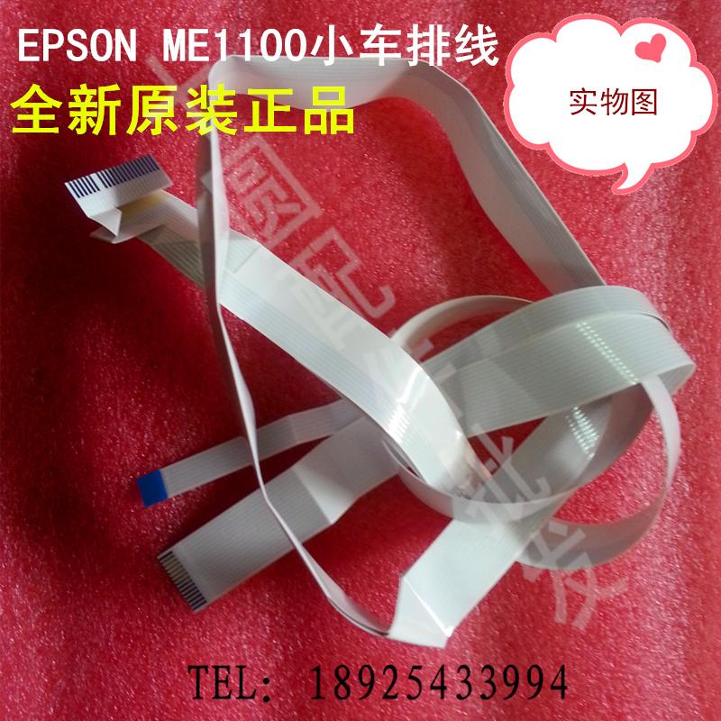 Комплектующие для принтеров EPSON ME1100 T1100 комплектующие для принтеров epson r1800