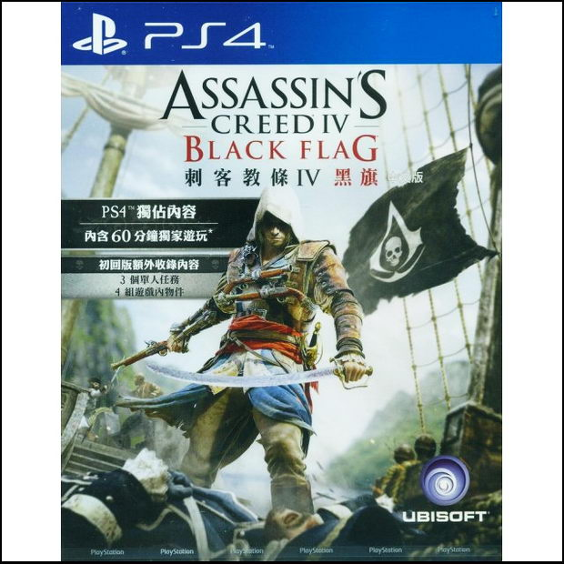 Игра для PS   PS4 Assassin's Creed IV saints row iv re elected игра для ps4
