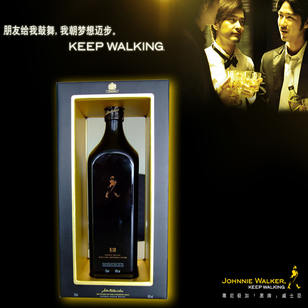 Виски/виски Johnnie walker 100 виски виски johnnie walker 50ml