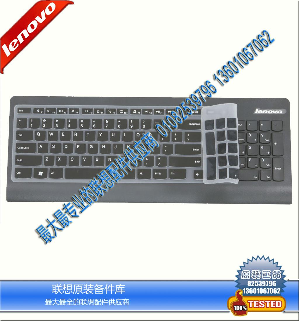 Защитная пленка для клавиатуры OTHER стоимость