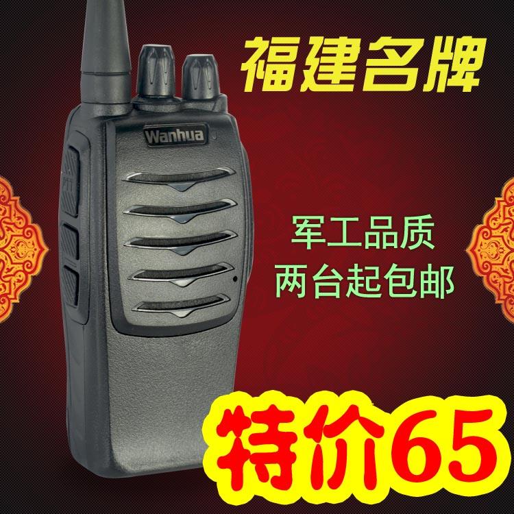 Рация   WH27-b 5W KTV рация hf 9188 ktv
