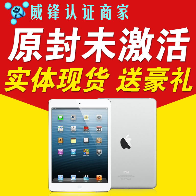 Планшет Apple  Ipad Mini(16g)wifi apple ipad 3 32gb wifi