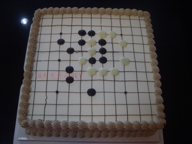 Lei cake gs 4042a beerage cake