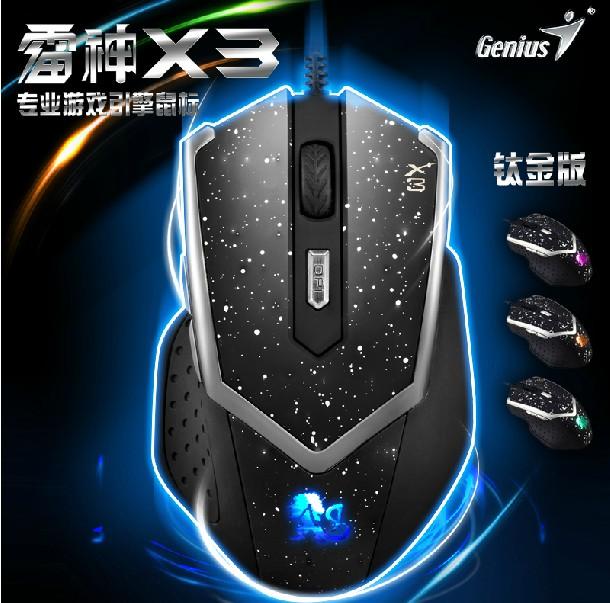 Проводная мышь Genius  X3 USB мышь проводная genius dx 100x голубой белый usb