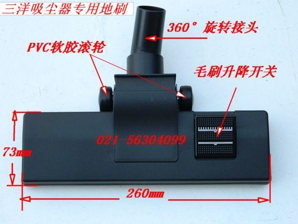 Аксессуары для пылесоса Sanyo  BSC-WD80 BSC-WD90 BSC-WD95 аксессуары для пылесоса sanyo 1400ar bsc wd95 wd90 wd80