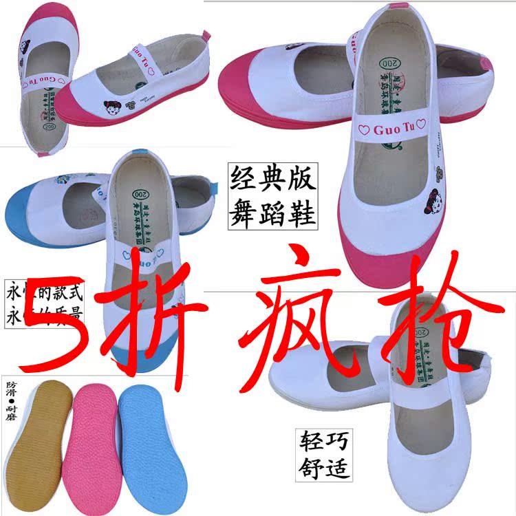 кеды детские Qingdao Global qingdao