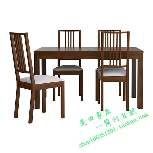 стол со стульями IKEA