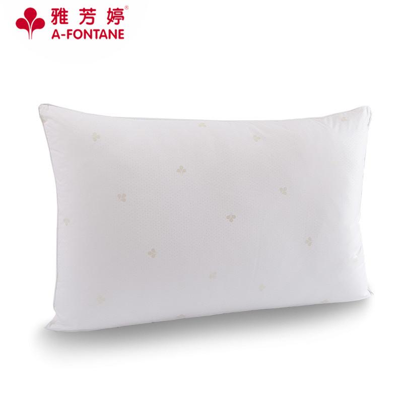 雅芳婷家纺  豪华珍珠保健枕