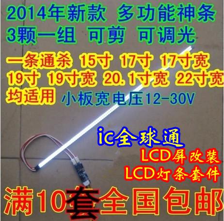 LCD, CRT аксессуары   19 22 LED LED lcd crt аксессуары led yp42lpbd yp47lpbd yp42lpbl yp42lpba